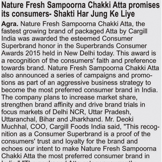Cargill, NatureFresh Atta